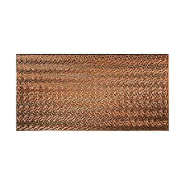 Fasade Current Vertical Antique Bronze 4 x 8-foot Wall Panel
